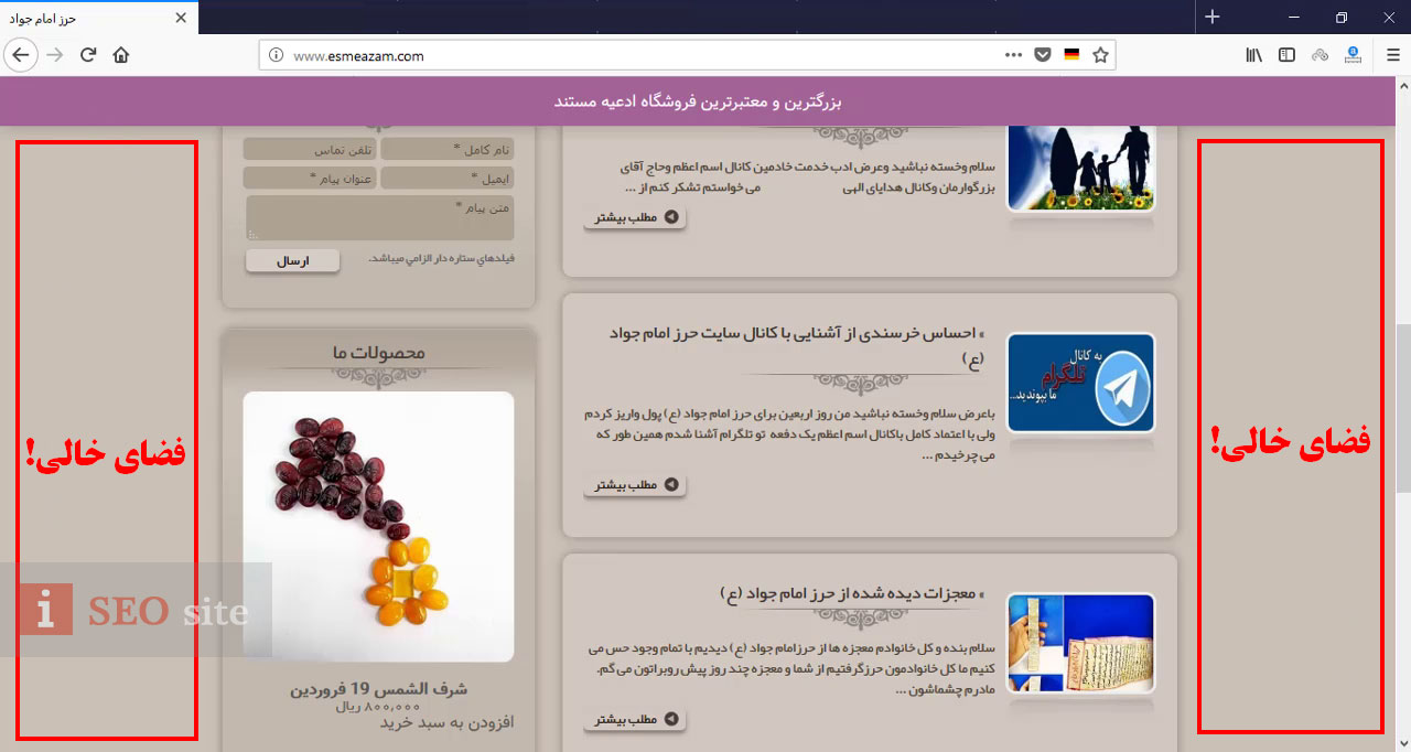 esmeazam-wide-images تصاویر پهن در سایت اسم اعظم